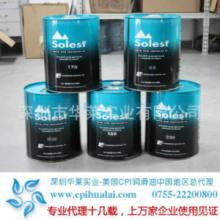 供应CPI系列离心式空压机润滑油空气压缩机润滑油