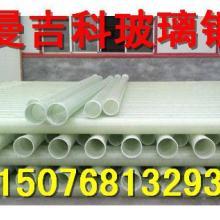 供应玻璃钢穿线管厂家报价/桥梁电缆保护管/各种电缆保护管图片