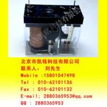 供应G6J-2FL-Y-12VDC姆龙继电器原装新货.长期特价现货供应批发