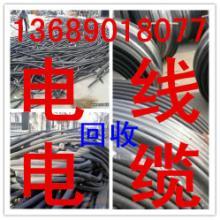 供应成都工厂废旧电缆线回收公司那家好批发