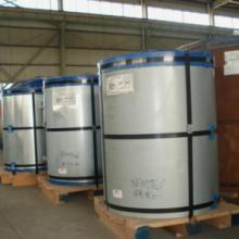 供应宝钢B50A270矽钢片配件硅钢片_b50a270电工钢图片