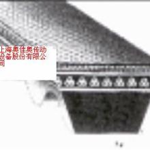 供应直销v型带(橡胶)切边内齿三角带