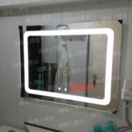 浴室防雾镜子俏佳人镜业图片