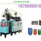 供应50L汽车油箱制造设备 汽车油箱生产设备