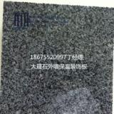 供应PU聚氨酯保温装饰成品板超长装饰寿命安全保障系数高,聚氨酯一体板