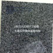 PU聚氨酯保温装饰成品板