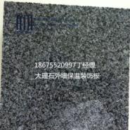 PU聚氨酯保温装饰成品板图片