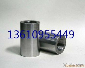 钢筋连接套筒图片/钢筋连接套筒样板图 (3)