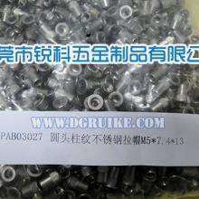 供应供应平头圆柱不锈钢国标铆螺母