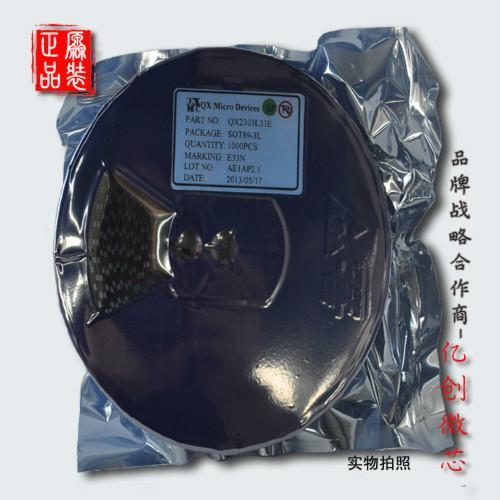 供应用于电子产品的线性降压大功率LED驱动IC-QX7136用于大电流矿灯,手电筒