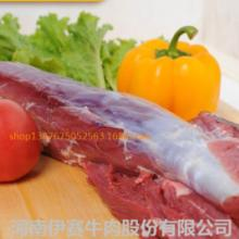 供应伊赛牛柳/里脊/腓力冷冻牛肉澳洲进口新鲜冷冻牛肉 清真批发