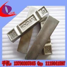 供应用于弯管填充的低熔点金属70℃低熔点合金图片