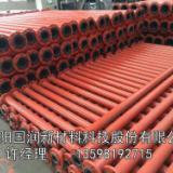 供应DN150尾矿超高管道,超高复合管