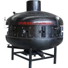 供应山东烤鱼炉