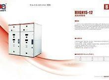 供应环网柜壳体