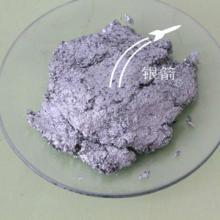 厂家直销色母料铝银浆非浮型ZF-4082铝银浆银浆批发
