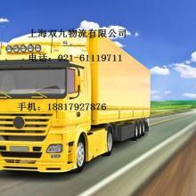 供应上海到阜阳物流专线货运公司