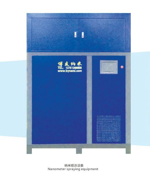 供应厦门最专业纳米喷镀全套工艺设备厦门最专业小型电镀设备