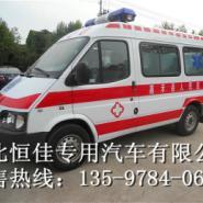 江铃全顺120救护车急救车图片