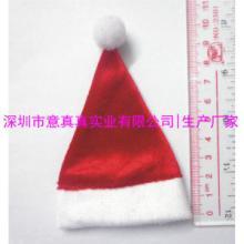 供应小圣诞帽卡通圣诞节用品圣诞帽小圣诞帽促销活动批发圣诞帽定做批发