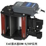 供应韩国ENE电子液位疏水器,疏水器,排水阀