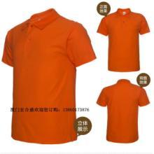 供应厦门夏季POLO衫,厦门工作服,厦门厂服订做,专业生产工作服图片