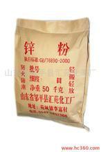 供应上海回收锌粉,
