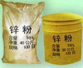 供应北京废旧锌粉回收,回收锌粉供应,回收锌粉批发,回收锌粉经销商,