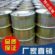 供应进口聚氨酯发泡阻燃剂RX-109
