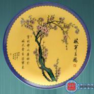学校周年庆典纪念品陶瓷赏盘厂家图片