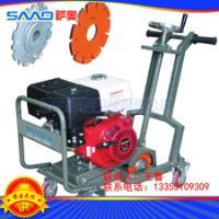 供应沥青路面开槽机/混凝土路面开槽机,山东萨奥机械产品报价及详细参数