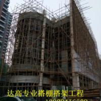 供应用于外墙装修的东莞搭钢管排山架 竹棑栅架铁管架