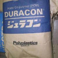 供应PBT/日本宝理/2002u 耐候