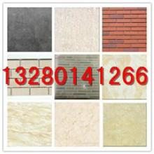 供应瓷砖生产厂家批发