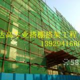 供应用于建筑的东莞东城搭钢管架竹架竹排山架