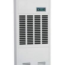 供应工业除湿机CFZ-7.0B 康沃宝工业除湿机CFZ-7.0B