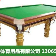 供应台球桌销售休闲体育健康运动