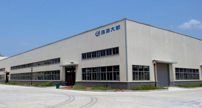珠海市大航自动化设备有限公司