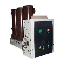 供应VS1户内高压断路器批发
