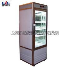 上海电热恒温培养箱价格/上海电热恒温培养箱报价/上海电热恒温培养箱直销/上海电热恒温培养箱供应