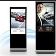 视康达82寸立式直角款广告机图片