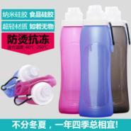 春游必备便携折叠水瓶防摔耐温水杯图片