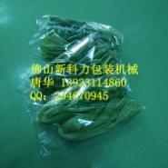 自动蔬菜包装机图片