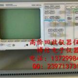 供应仪器回收HP54603B数字存储示波器
