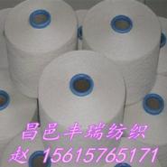 气流纺纯棉纱图片