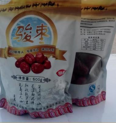 红枣骏枣图片/红枣骏枣样板图 (3)