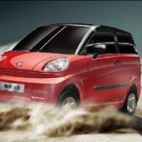 重慶电动车_供应优质的宏瑞H3电动汽车宏瑞H3电动汽车綯 图片 效果图