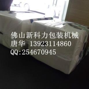 广州软抽纸巾包装机图片