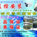 智能住宅控制系统图片
