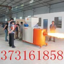 供应生物质锅炉燃烧机安徽宿州生物质锅炉燃烧机生物质燃烧器厂家报价批发